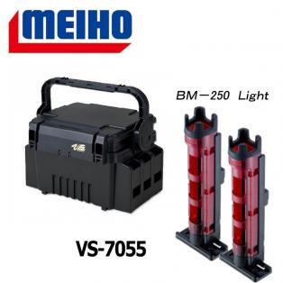 Meiho Versus VS-7055 + Coppia Rod Stand BM-250 Light
