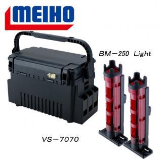 Meiho Versus VS-7070 + Coppia Rod Stand BM-250 Light