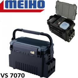 Meiho Versus VS-7070