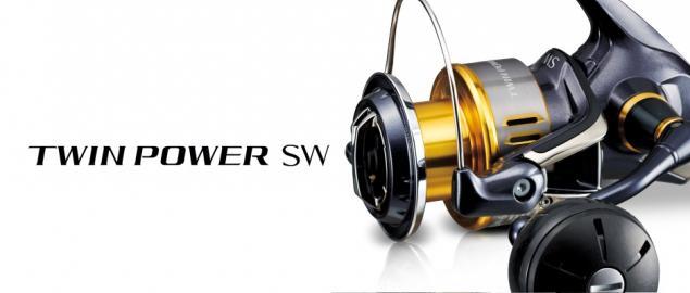 Shimano TwinPower SW-B 4000 XG TP4000SWBXG